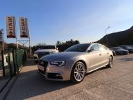 Audi A5 Sportback 2.0 TDI 150 KS Sport Selection Edition Exclusive Sportpaket 3xS-Line MAX-VOLL Navigacija 2xParktronic FACELIFT Bi-Xenon+LED New Modell 2016
